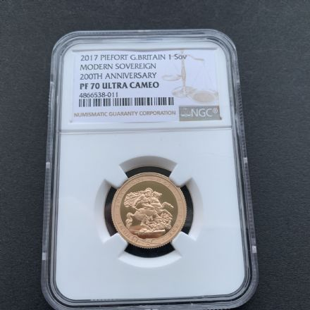 2017 Piedfort Proof Sovereign NGC PF 70 Ultra Cameo